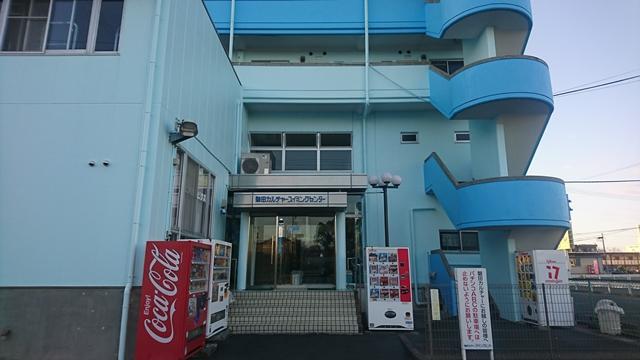磐田カルチャースイミングセンター