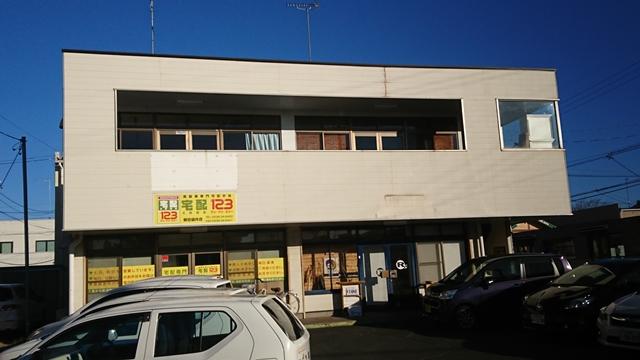 IYC 磐田・浜松スタジオ(インターナショナルヨガセンター)