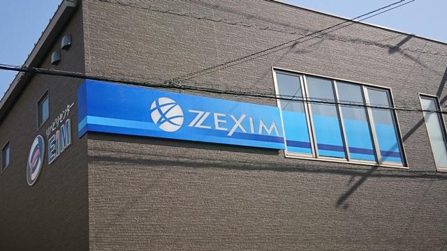 ZEXIM(ゼクシム)