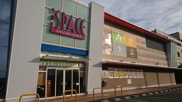 イオンスポーツクラブ ザ・スペース 浜松西店