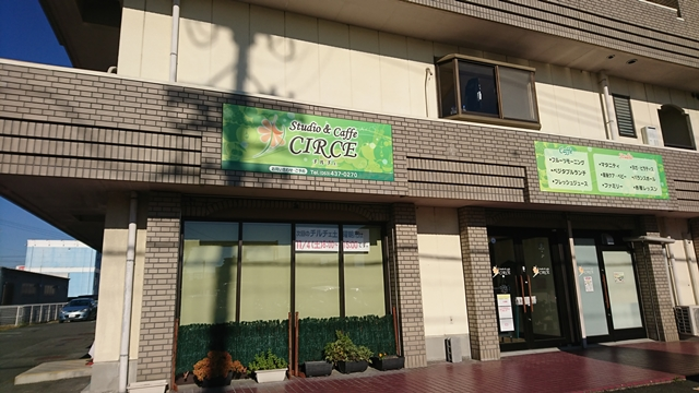 Studio&Caffe CIRCE(スタジオ&カフェ チルチェ)