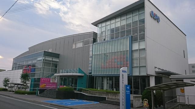 遠鉄スポーツクラブ・エスポ浜松Ⅰ・Ⅱ
