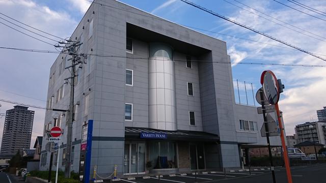 RICA PILATIS STUDIO HELSTA(ヘルスタ)浜松スタジオ