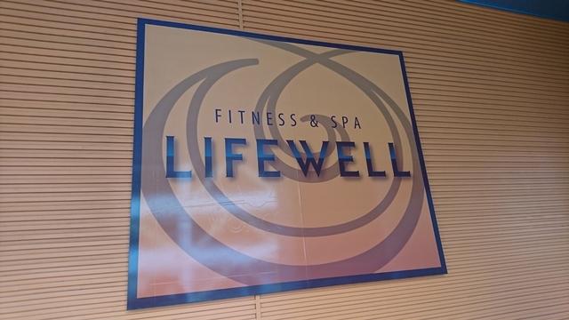 FITNESS&SPA ライフウェル浜松(LIFEWELL)