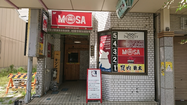 Hamamatsu Central Dojo(浜松街中道場)
