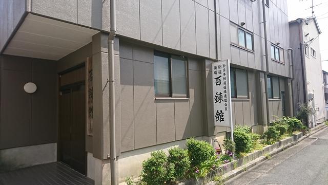 一般社団法人 浜松ヨガ協会