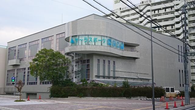 サーラスポーツ浜松