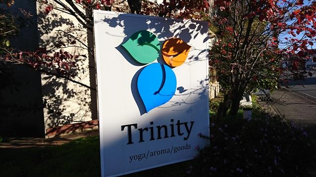 ヨガスタジオ Trinity(トリニティ)