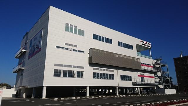 アルラスポーツ&スパ(ALULA Sports & Spa)