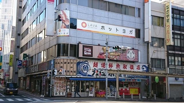 ホットヨガスタジオLAVA(ラヴァ)静岡店