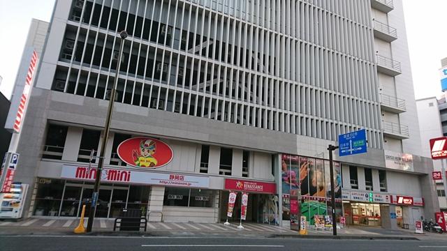 スポーツクラブ&スパ ルネサンス静岡