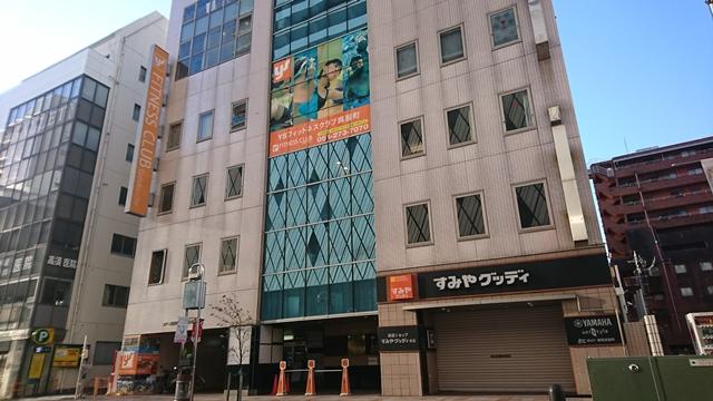 YSフィットネスクラブ呉服町