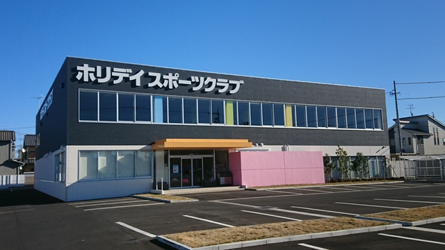 ホリデイスポーツクラブ焼津店(HOLIDAY)