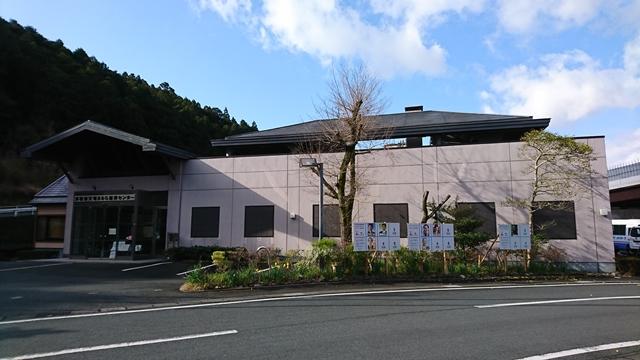 天竜B&G海洋センター