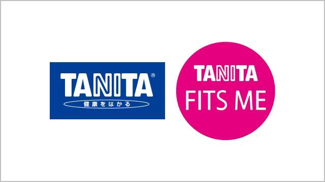 タニタ式運動教室 フィッツミー