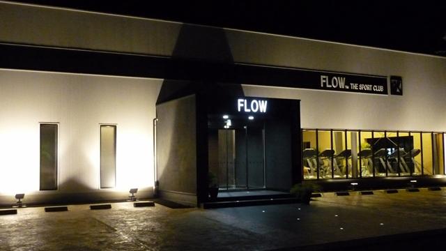 FLOW スポーツクラブ
