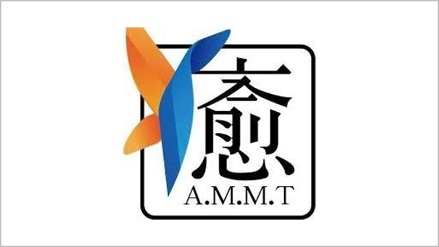 癒~A.M.M.T(鍼灸・整体)