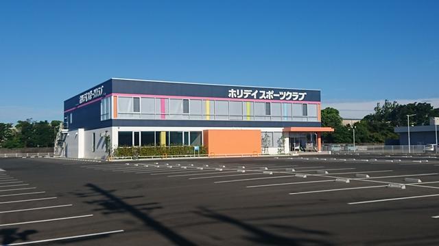 ホリデイスポーツクラブ 磐田店